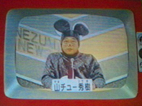 20110405a